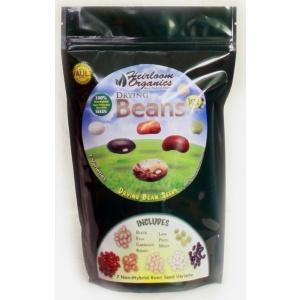 Heirloom Organics Drying Beans Seed Pack-0